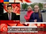 5 канал Украина одесса избили в прямом эфире. Одесса прямой эфир.