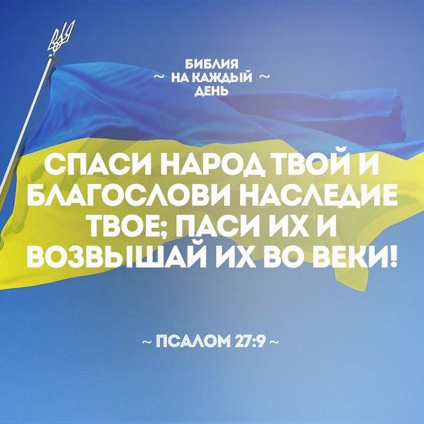 """""""На нашей частоте незнакомый голос сказал: """"Доброго ранку, Україно"""" и в следующее мгновение разорвался снаряд"""", - боевики обстреляли позиции ВСУ и село на Луганщине - Цензор.НЕТ 1440"""